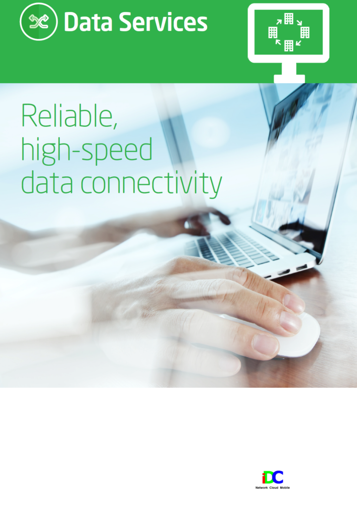 high speed data connectivity